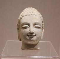 北齐时期石雕佛头像