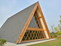 三角玻璃木屋
