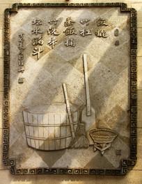古代酿酒工具雕刻墙画蒸饭桶