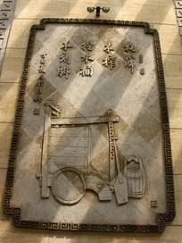 古代酿酒工具酒缸墙画木榨格筛