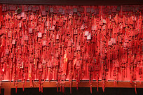 红色祈福牌墙