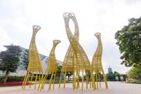 公园里的艺术建筑