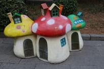 蘑菇卡通小房子