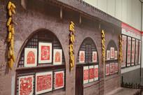 山西窑洞风格展厅