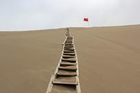 沙漠中的阶梯