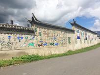 丽江民族围墙