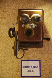 1900年德国磁石电话