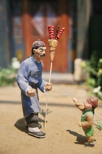 彩色泥塑卖糖葫芦的老人和孩子