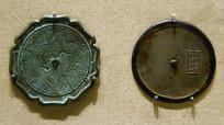 成都出土的宋代铜镜