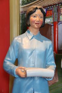 七十年代二锅头工人彩色雕像