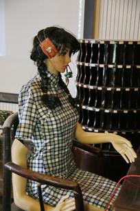 五六十年代电话局接线员女孩蜡像