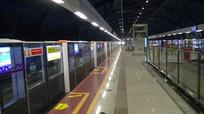 西安地铁三号线站台