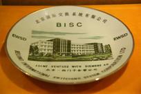 北京西门子交流图案瓷盘