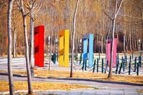 树林中的四色门