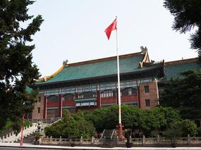 上海体育学院主楼