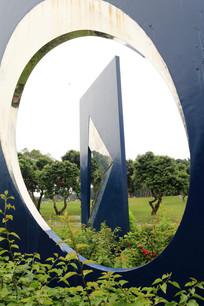 几何雕塑景观