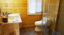 洗手间环境图