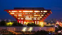 中华艺术宫夜景
