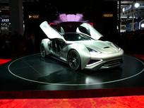 概念车展览