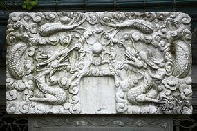 石雕龙纹碑顶