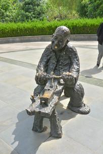 雕像陕北民俗磨刀