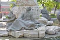 雕像诗佛王维