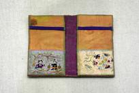 清代刺绣名片夹