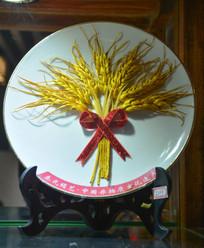 传统工艺绣织麦穗