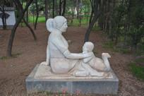 雕塑作品育儿