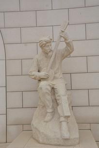 雕像弹板琴的陕北老人