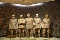 雕像红军将领