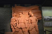 雕像红旗的红军战士