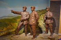 雕像勘察地形的红军将领
