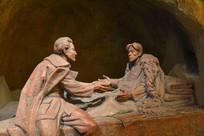 雕像刘志丹和谢子长战友情深