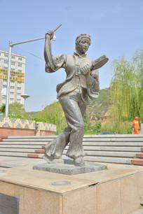 雕像陕北民俗扁鼓