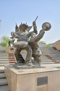 雕像陕北民俗蹩鼓