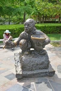 雕像陕北民俗老碗