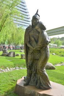 雕像薛仁贵喜暖寒窑