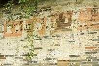 文革砖墙标语