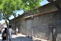 北京南锣巷胡同古墙