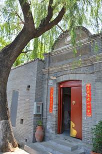 北京南锣巷胡同杨柳宅门