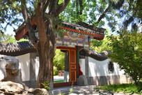 北京中山公园苍松宫门