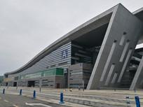 科技城国际科技博览会展馆大楼