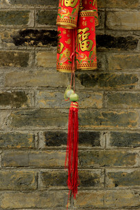 青砖墙爆竹装饰