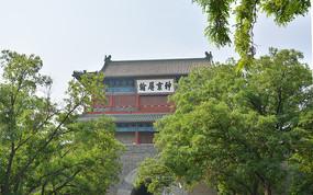 宣化县古城楼