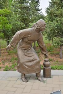 雕像蒙古族提壶妇女