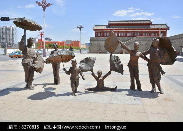 雕像陕北民间舞蹈图片