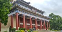 广州中山纪念堂圆顶大楼
