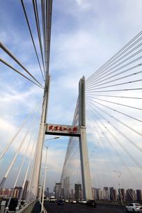 武汉桥梁二桥