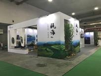 瓯海茶叶展览厅